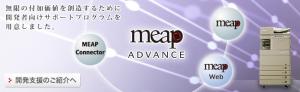 meapadv