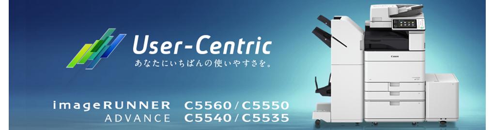 キヤノン IR-ADV C5500S