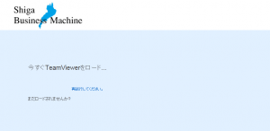 downloadguide